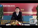 南京新华电脑学院杰出校友宋宇