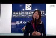 南京新华电脑学院1206毕业视频