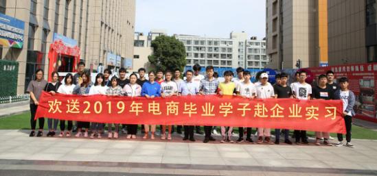 """2019届新华毕业学子赴""""绿灯侠""""电子商务有限公司实训"""